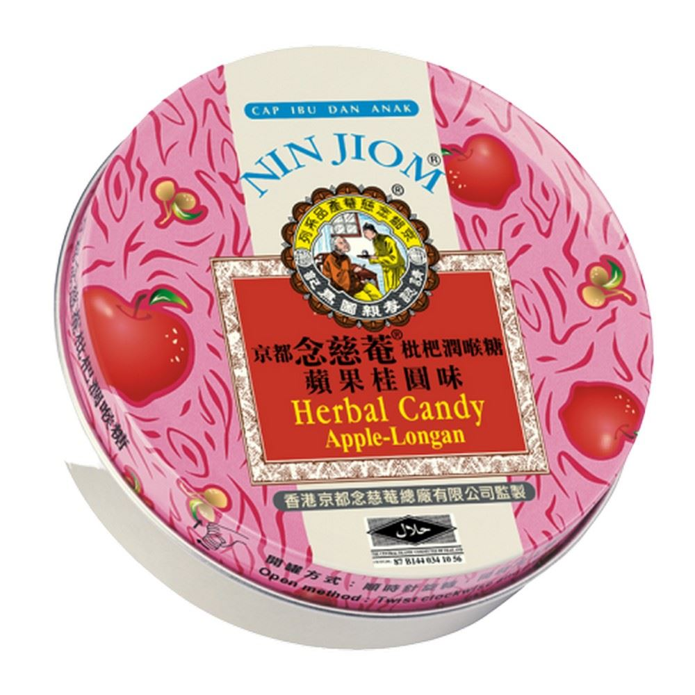 Nin Jiom Herbal Candy - Apple-Longan (60g)