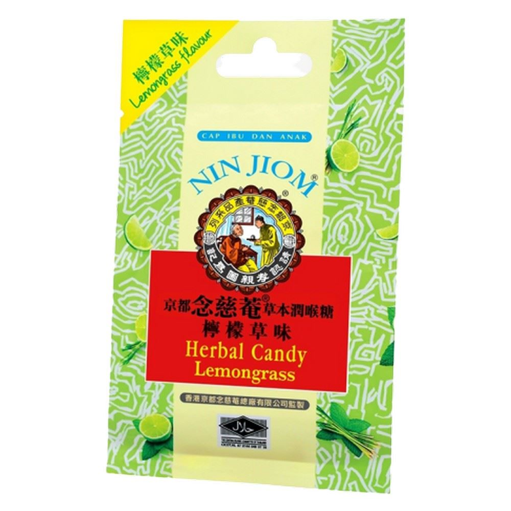 Nin Jiom Herbal Candy - Lemongrass (20g)