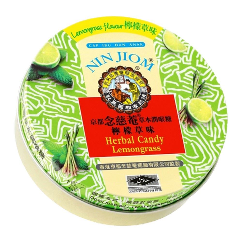 Nin Jiom Herbal Candy - Lemongrass (60g)