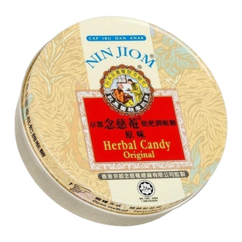 Nin Jiom Herbal Candy - Original (60g)