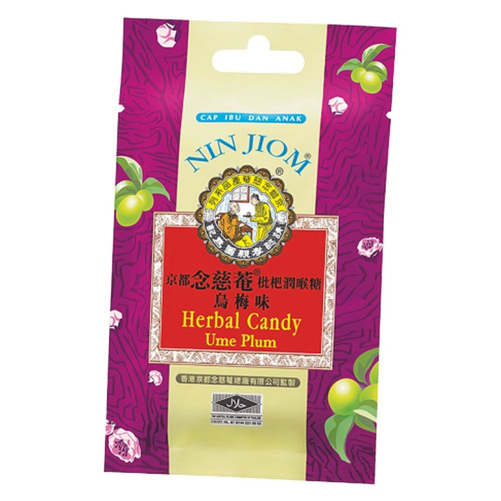 Nin JIom Herbal Candy - Ume Plum (20g)