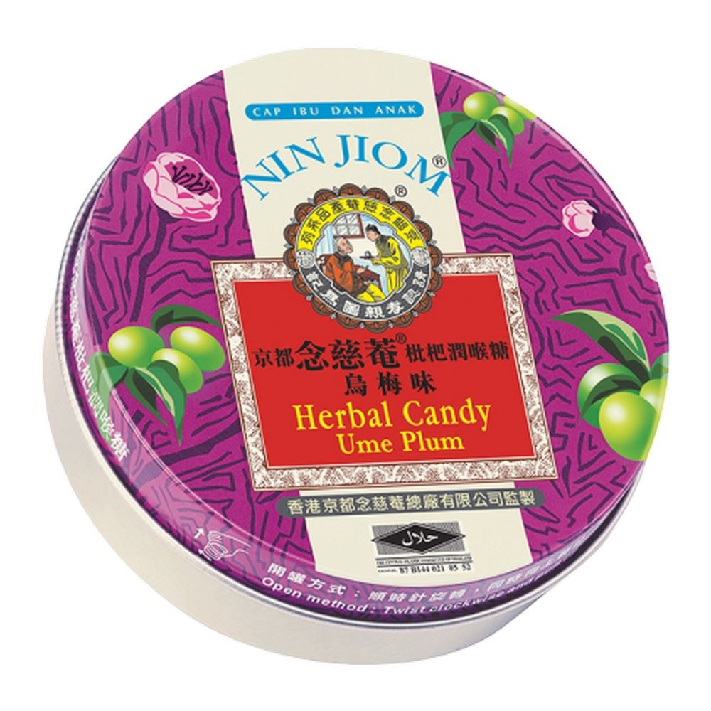 Nin Jiom Herbal Candy - Ume Plum (60g)