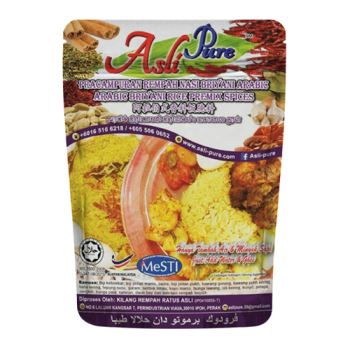Arabic Briyani Rice Premix Spices