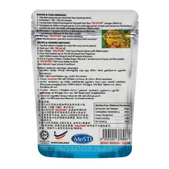 Fish Curry Premix Spices