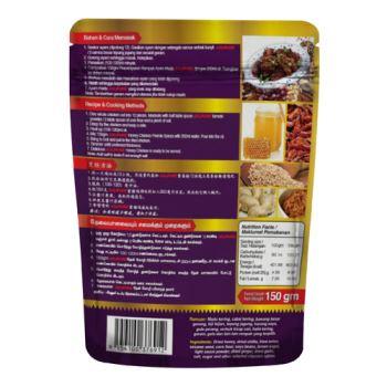Honey Chicken Premix Spices