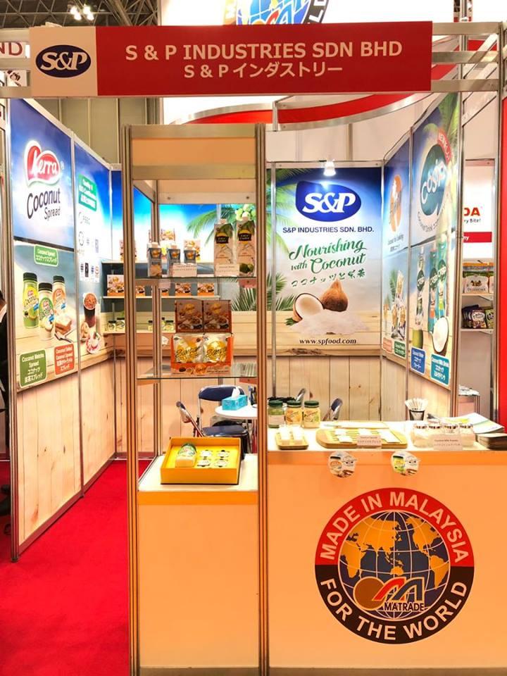 S&P Industries Sdn Bhd