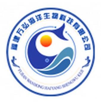 >Fujian Wanhong Ocean Bio-Tech Co., Ltd.