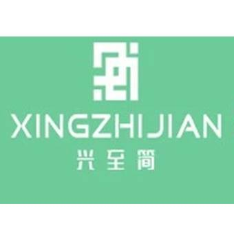 >Sichuan Xingzhijian Machinery Co., Ltd.