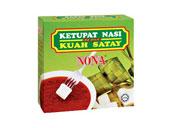 Ketupat With Satay Sauce