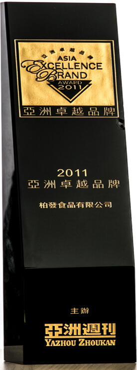 Asia Excellence Brand Award 2011 Best Asian Product