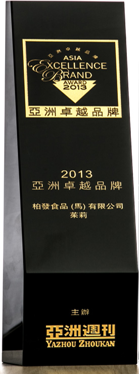 Asia Excellence Brand Award 2013 Best Asian Product