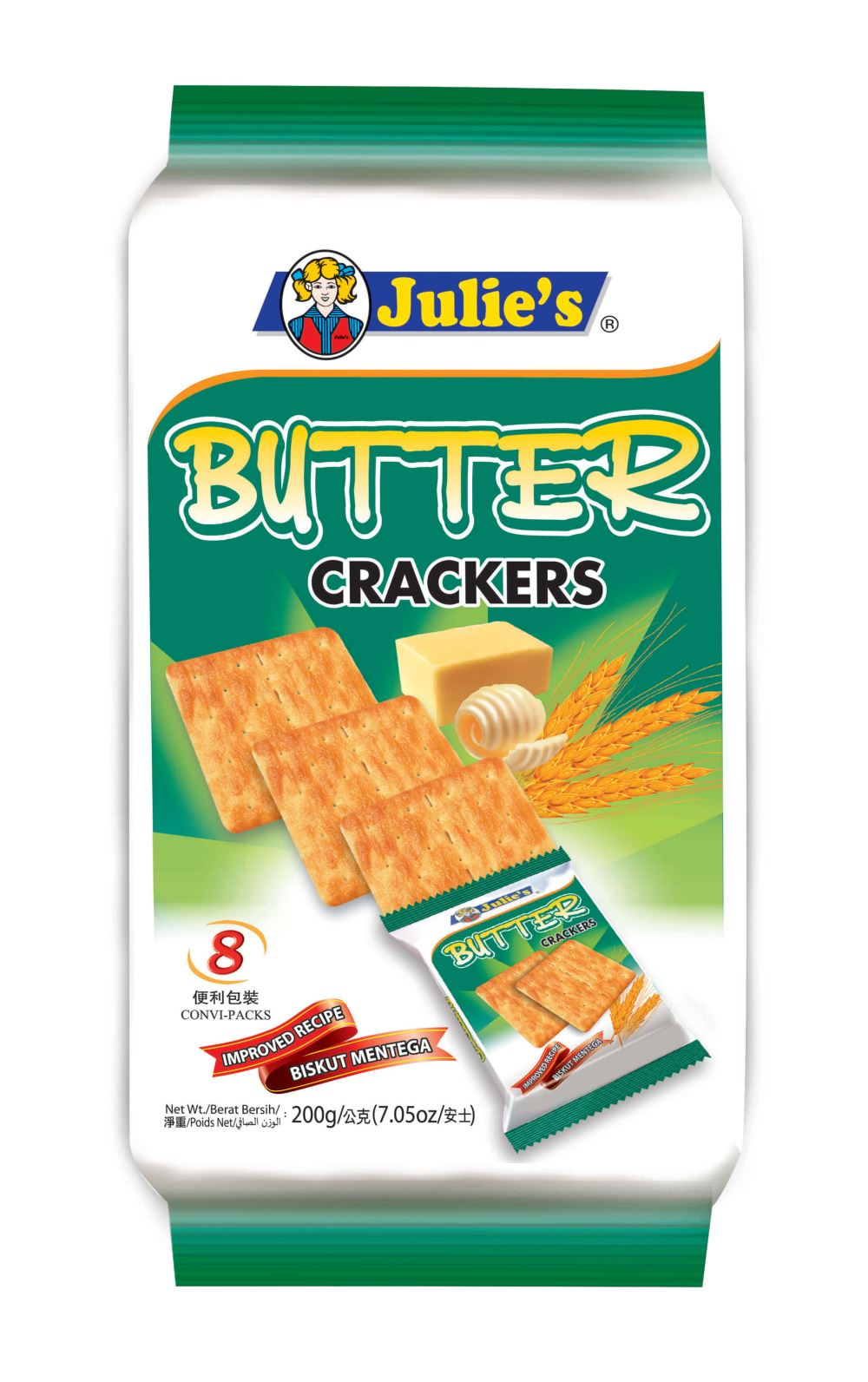 Butter Crackers (8's) 200g