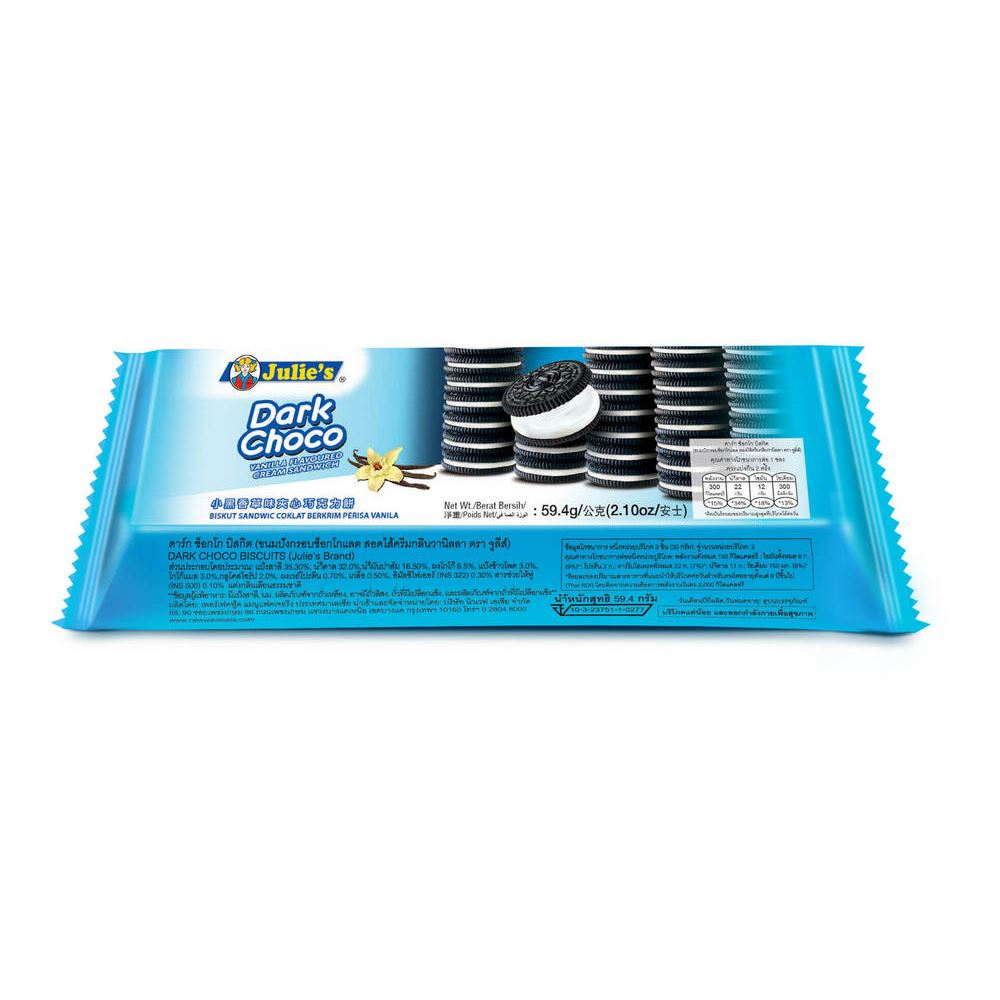 Dark Choco Vanilla Flavoured Cream Sandwich 59.4g