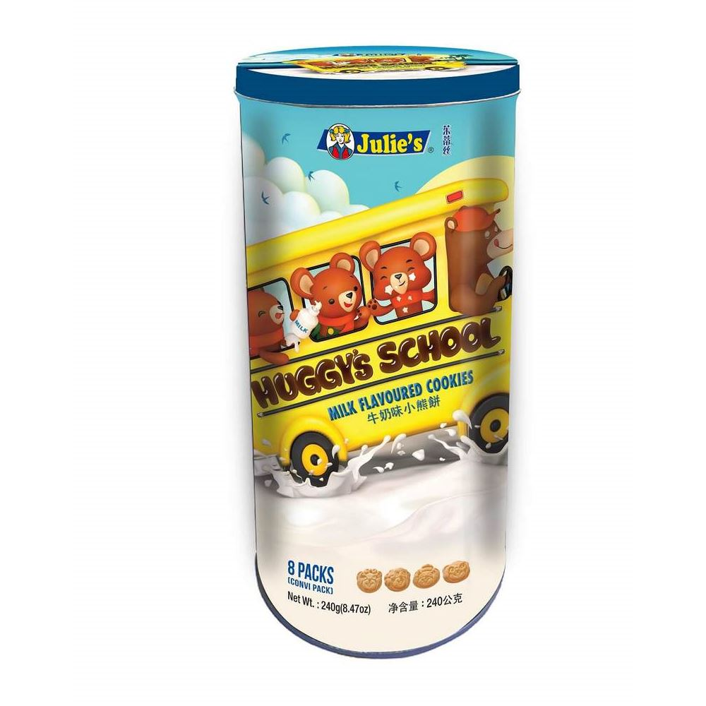 Huggy's School Milk Flavoured Cookies (Tin) 240g