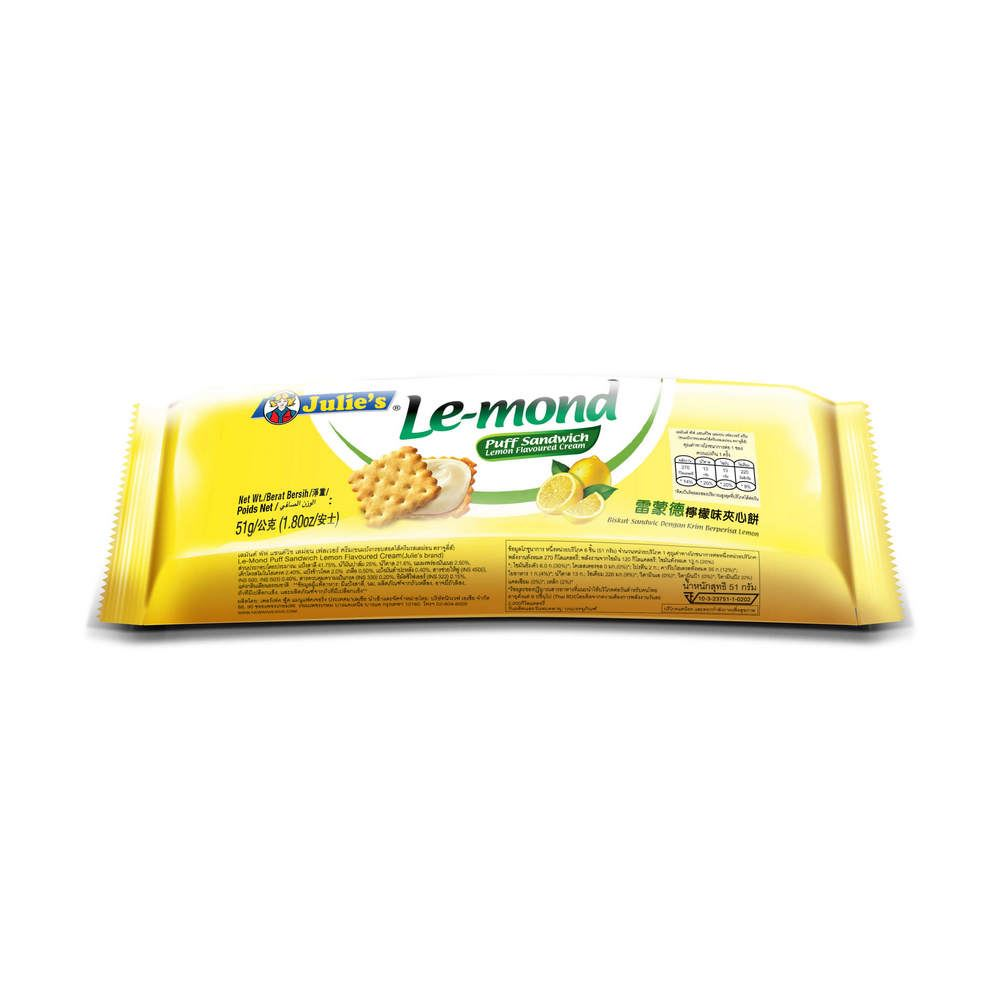 Le-Mond Puff Lemon Sandwich 51g