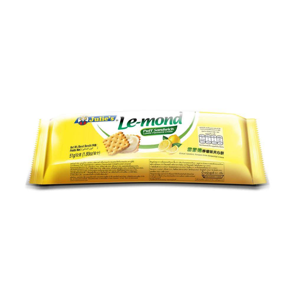 Le-Mond Puff Lemon Sandwich 51g