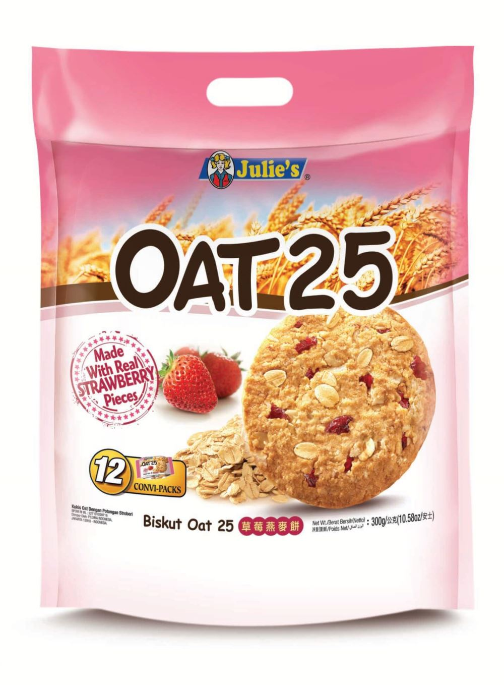 Oat 25 Strawberry (12's) 300g