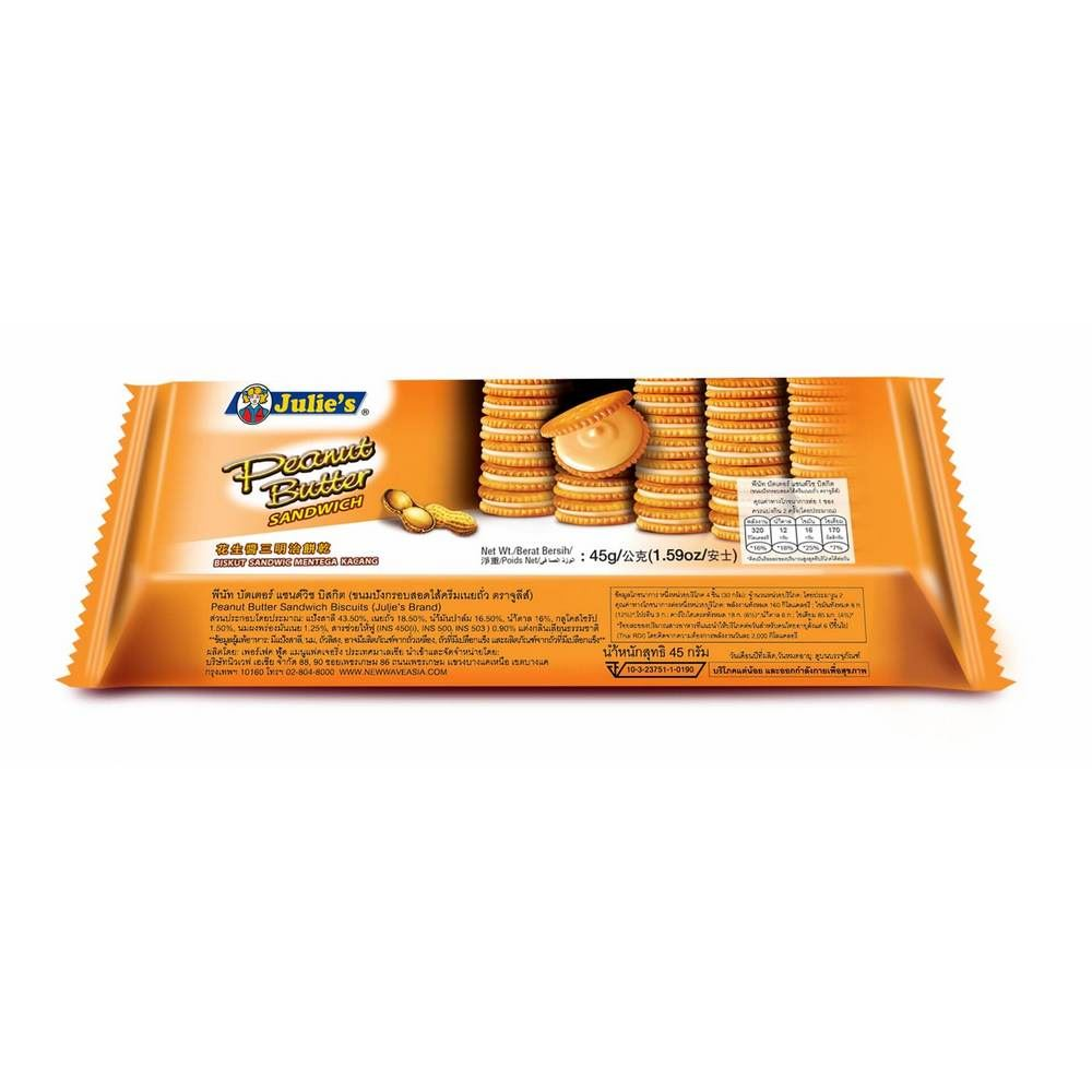Peanut Butter Sandwich 45g