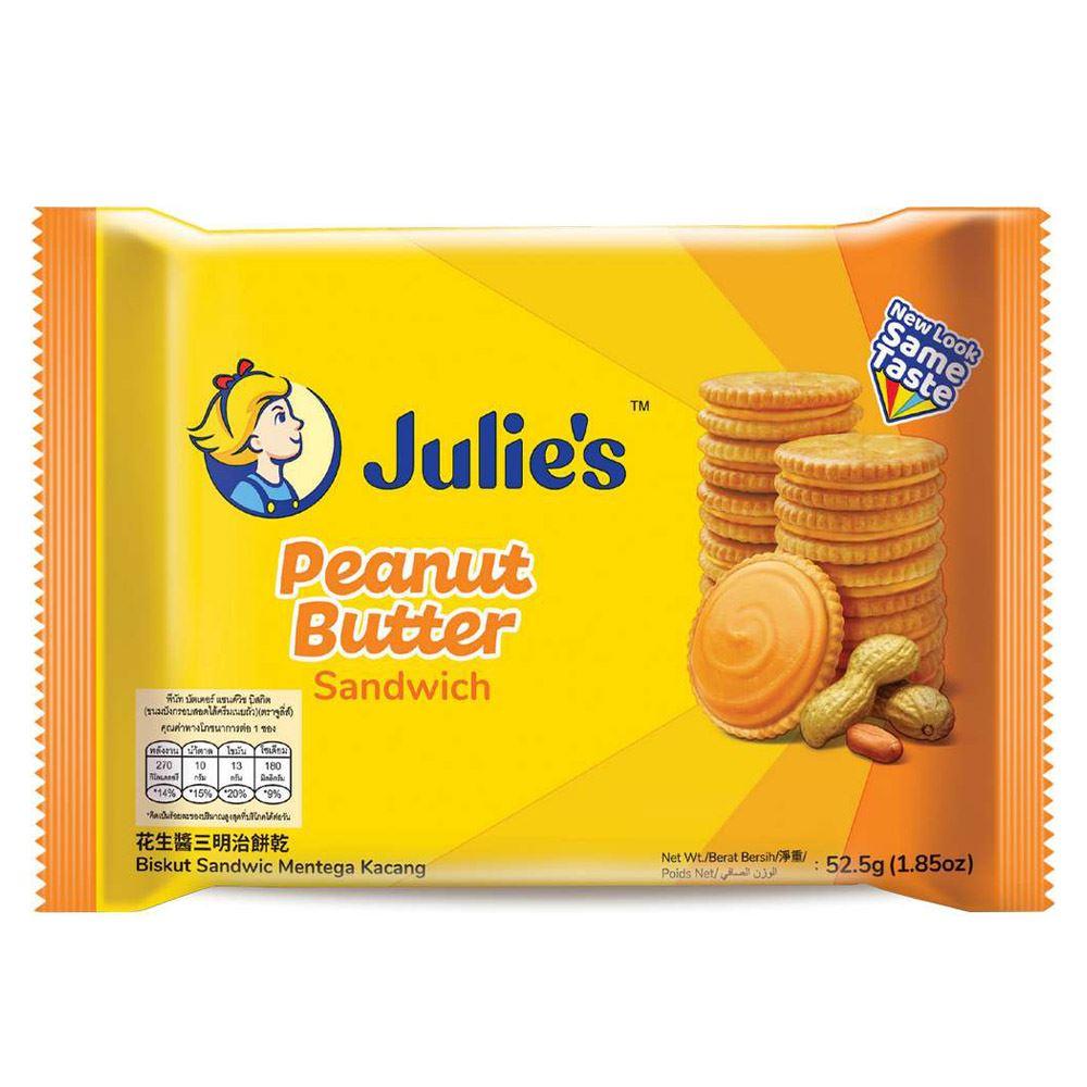 Peanut Butter Sandwich 53g