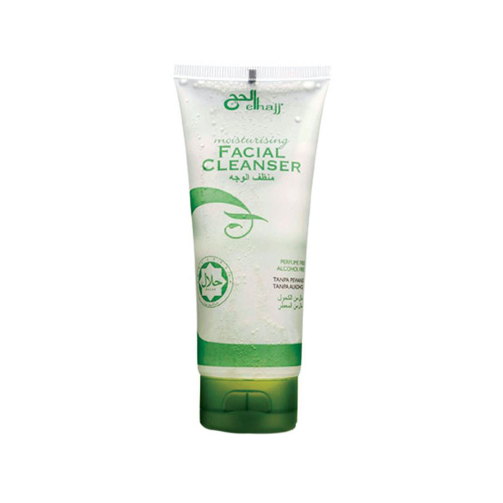 El Hajj™ Moisturizing Facial Cleanser