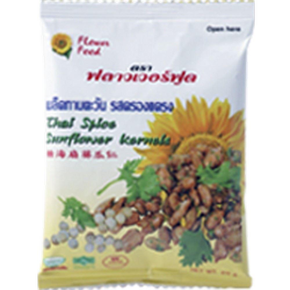 Thai Spice Sunflower Kernels