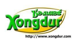 Xongdur Thai Organic Food Co., Ltd.
