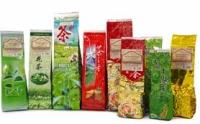 Roen Jy Oolong Tea (Packets)