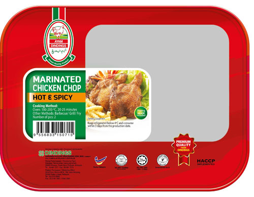 AD Marinated Chicken Chop (Hot & Spicy) 2 PCS