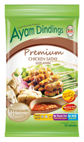 AD Premium Chicken Satay 10 Sticks