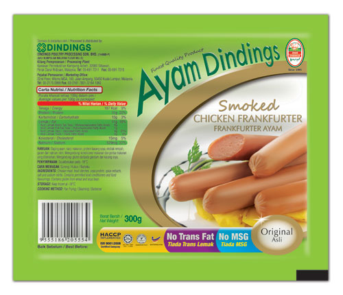 AD Smoked Chicken Frankfurter 300g