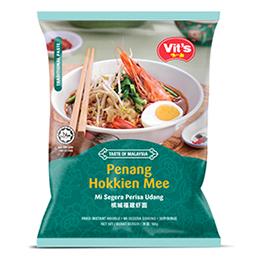 Premium Instant Noodles: Penang Hokkien Mee