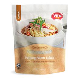 Premium Fresh Cooked Ramen: Penang Asam Laksa