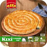Kihi Family Pies : Kihi Spinach-Feta Cheese