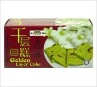 Frozen Golden Layer Cake
