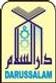 Darussalam Publications