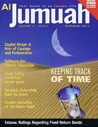 AlJummah Magazine
