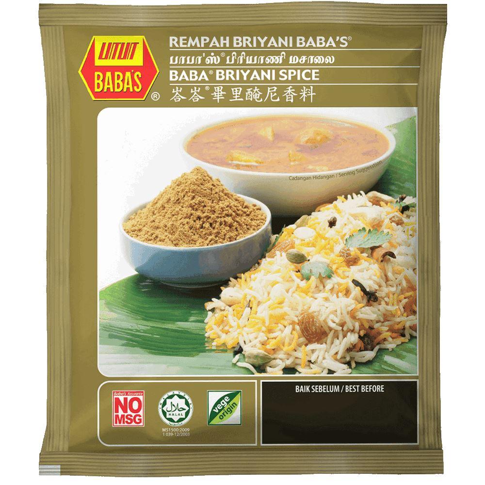 Briyani Spice