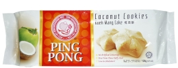 Ping Pong Coconut Cookies 128g x 24pkts