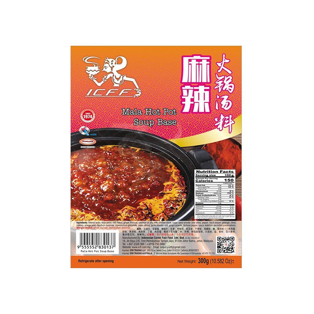 Mala Hot Pot Soup Base