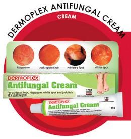 Dermoplex Antifungal Cream