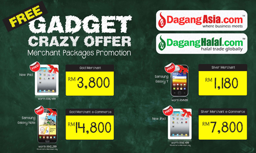 FREE Gadget Crazy Offer - Merchant Packages Promotion