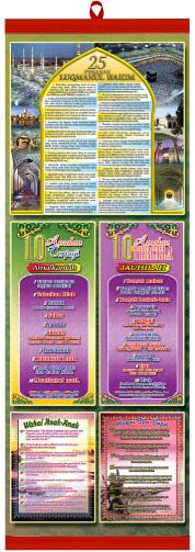 Poster (21 Pesanan Luqmanul Hakim)