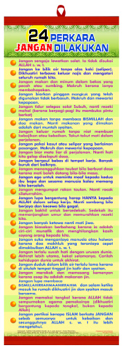 Poster (24 Perkara Jangan Dilakukan)