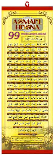Poster (99 Asmaul Husna)