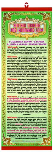 Poster (Khutbah Terakhir Nabi Muhammad)