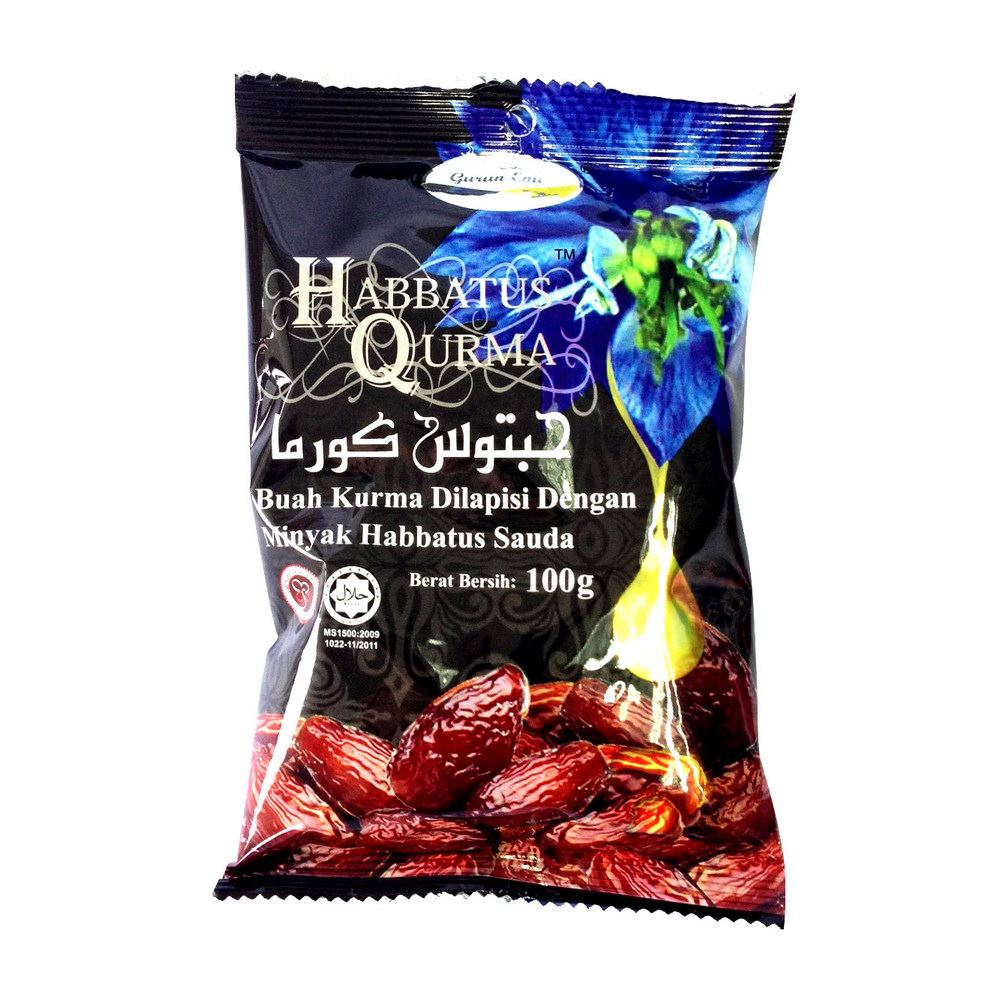 Gurun Emas Convenient Pack - Habbatus Qurma (Dates Coated with Black Cumin Seed Oil)