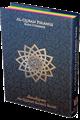 Al Quran Pelangi Terjemahan Darul Iman
