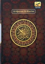 Al-Quran - Coded (Rasm Uthmani) [promo]