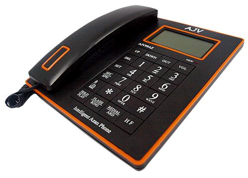 Azan Phone