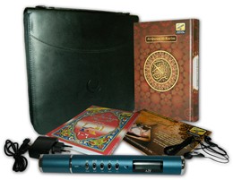 Al-Quran Economy Package [promo]